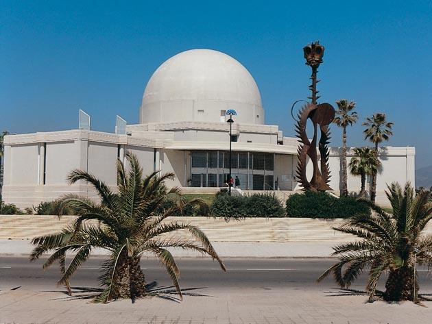 Vista Planetario